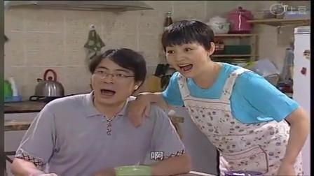 家有儿女: 刘星当学习委员, 小雪落选学习委员, 这把刘星嘚瑟的相关的图片