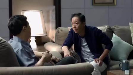 《大丈夫》王志文听到岳父韩童生在电话里教别人做饭后下套让岳父在家做饭!相关的图片