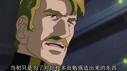 高达seed:傻呆呆的看着,基拉好像不明白,自己为啥而战!