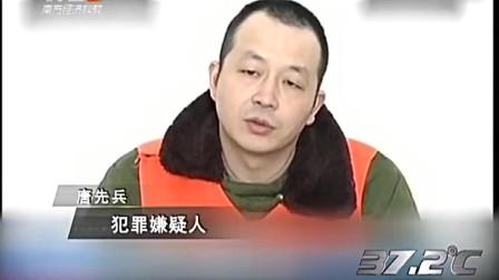 珍贵影像:刘汉被抓后,手下的马仔为何都倒戈相向?相关的图片