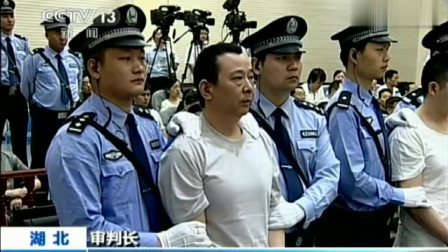 珍贵影像:认识一下刘汉的罪与罚!相关的图片