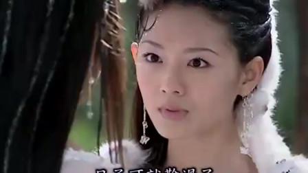 倩女幽魂:小雪说生孩子很恐怖,不料小倩却这样问,尴尬了!相关的图片