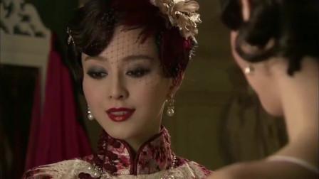金大班:范文芳出嫁对范冰冰道心声,为给儿子报仇心态已扭曲相关的图片
