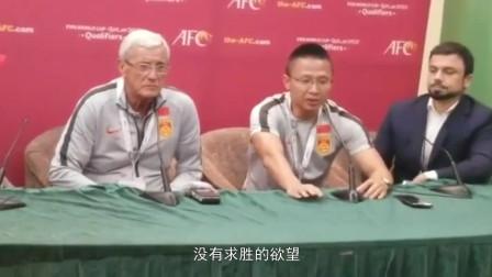 里皮宣布辞职后半小时 足协官方回应来了 教练组:球员一盘散沙态度有问题
