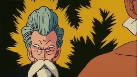 龙珠:老人还能知道别人身上发生过什么事吗?真神奇