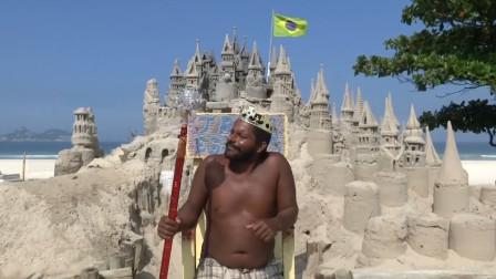 世界上最穷的国王,用沙子盖城堡,日常开销全靠游客打赏!