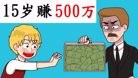 15岁男孩沉迷网购,不料一夜暴富获得3000万,可他变得更焦虑了!