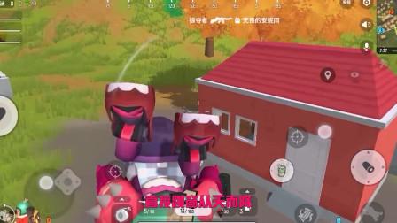 香肠派对:我这开车技术实在是烂,队友等等我,载我一个!