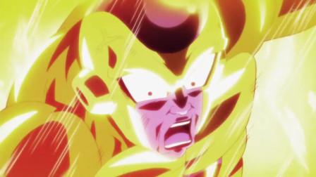 龙珠超:吉连一个眼神,黄金弗利萨就嗝屁了!