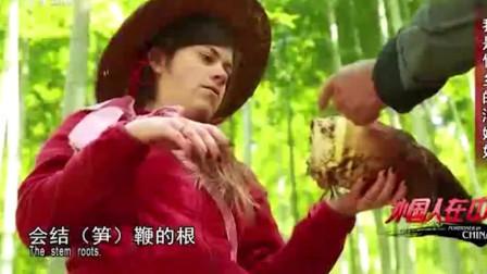 老外在中国:外国媳妇离家前,跟村民去山上挖食材,下厨为外婆做竹笋美食!