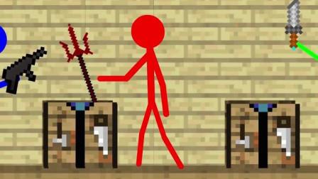 我的世界動畫-火柴人學院-武器制作-Sticktoon