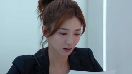 罗玥请朋友调查男朋友,结果让她大吃一惊,没想到自己才是第三者