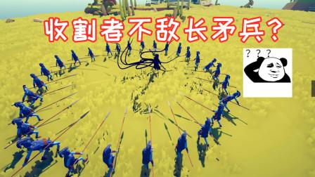 全面战争模拟器:万圣节兵种通关实况,收割者不敌长矛手?