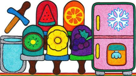 手工制作雪糕冰箱DIY玩具