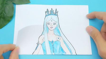 見過冰公主減肥前變身?用一幅趣味卡通畫告訴你,會好看么?