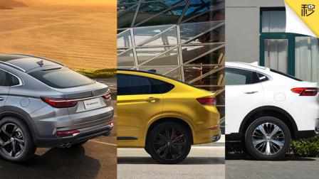 超高性價比!溜背造型+轎跑設計 15萬級自主SUV盤點