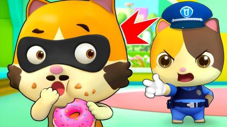 是誰偷走了奇奇的棒棒糖?奇妙生日派對 寶寶巴士游戲
