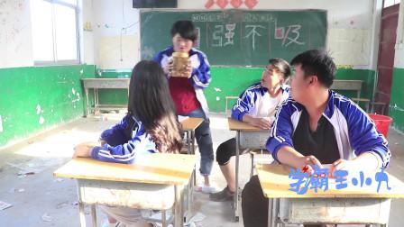 学霸王小九:老师出题考学生答对奖大蒜,学霸答不出,吃货学渣一笔就答对了