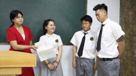 女同學考試得了2分,沒想最后卻得了全班第一名,看一遍笑三天