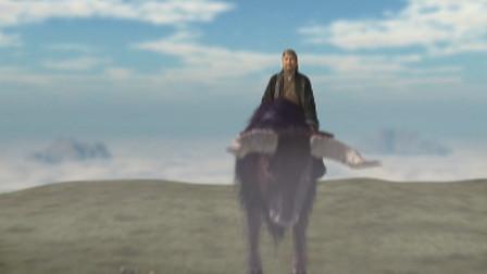 難怪通天教主面對四圣時如此囂張,你看看他的坐騎是啥來頭?