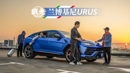 【鐵秀】白紙黑字,60年賣身契換300萬SUV!