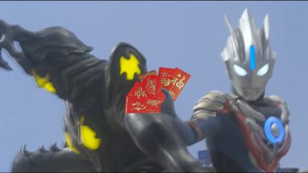 四川方言:怪獸喊奧特曼發紅包,不料差點被奧特曼打成熊貓,笑了