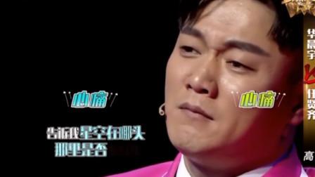 张柏芝才是情歌高手,献唱一首歌撕心裂肺,台下评委观众全都泪流满面