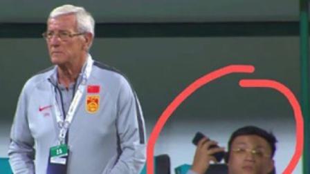 国足官微被挤爆:球迷留言怒骂里皮身后这人,疑似足协某官员在玩手机