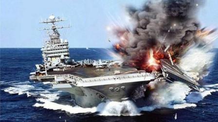 8万吨航母被自家人袭击,64架舰载机被毁,30亿美元瞬间蒸发