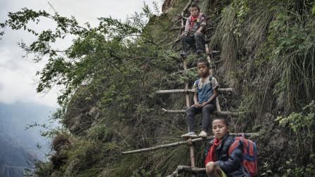 """国内""""悬崖上的村庄"""",里面住着500户人家,老人一辈子未下过山"""