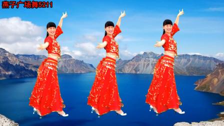 西域风情广场舞《印度新娘》零基础腰、胯练习,附分解