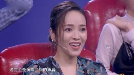 蒙面唱将:史上最牛演唱,观众全部疯狂,吴宗宪:演唱会级别!