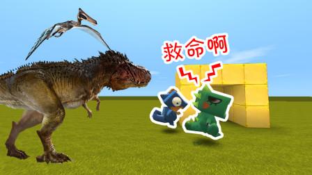 迷你世界:和小表弟一起参观侏罗纪公园,结果差点被恐龙吃了