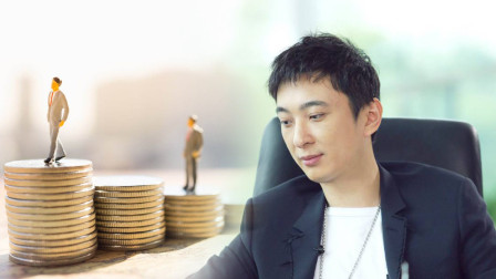 王思聪新增对外投资,揭秘其投资版图有多大