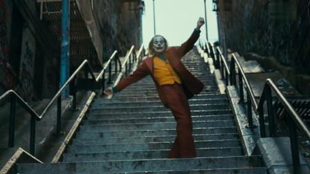 最近《小丑2019》中楼梯跳舞的片段火了!BGM歌名进来拿!