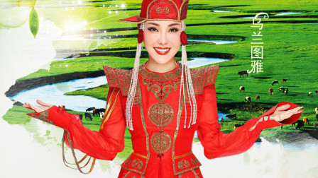 乌兰图雅变身女王演绎《送你一首生日歌》,尽显舞台魅力!