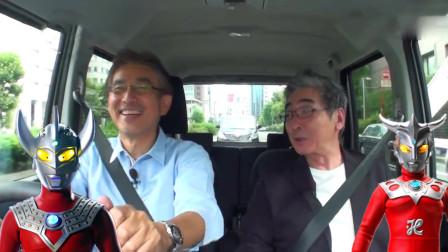 光太郎和凤源老了之后一起合唱《雷欧奥特曼》主题曲