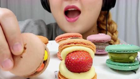 吃美食的声音,吃草莓马卡龙、巧克力马卡龙,发出的咀嚼声!
