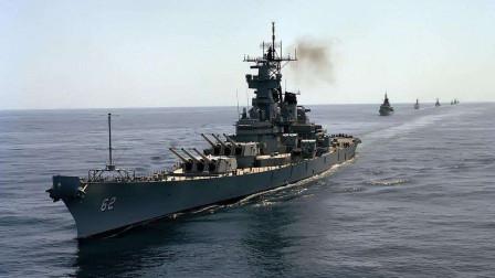美国军舰发生意外,主炮塔突然爆炸!伤亡人数超过1600人