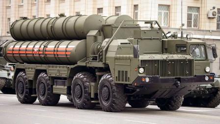 美国专家抵达土耳其,S400无秘密可言?俄:受伤的是两个亚洲大国