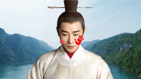 《鹤唳华亭》萧定权实力演绎为爱痴狂,一遇文昔各种双标