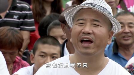 """刘能的嘴真够欠,喊赵四叫""""赵四小姐"""",谢广坤都听不下去了!"""