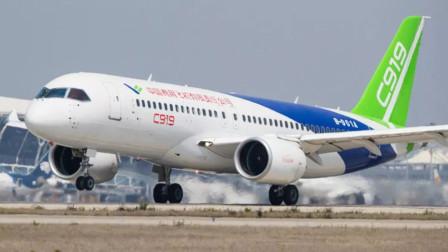 """中国耗费巨资研制的""""c919大飞机"""",如今怎样了?不愧是中国制造"""
