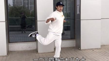 懒人鬼步舞《11步弹跳》教学,标准动作慢慢练,学会了你就是高手