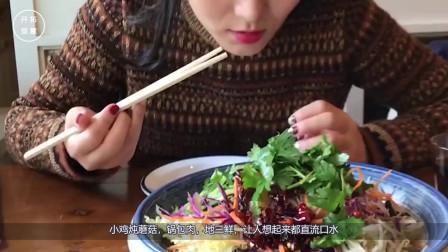 法国人吃中国美食,称中国人点菜太少,菜上齐后全场尴尬!