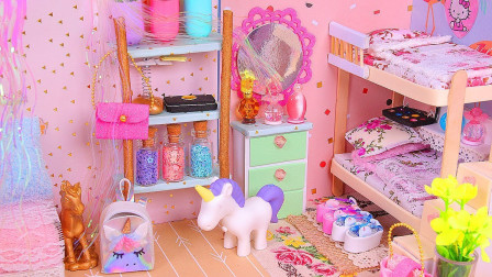 手工制作DIY:为芭比娃娃打造温馨小房子,简直太可爱了