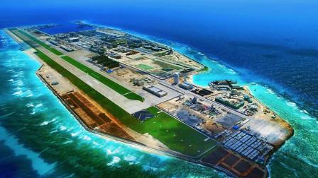 """中国海域突现全球""""最大""""人工岛,耗资1600亿,网友:海上城市?"""