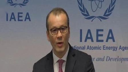 国际原子能机构:伊朗一处未申报设施中检测到铀颗粒