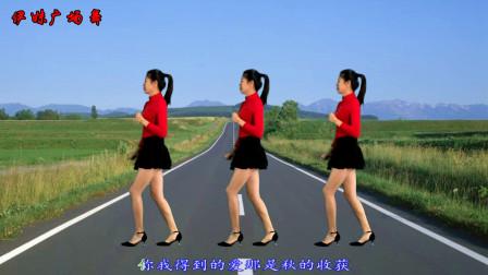 点击观看《鹤塘紫儿广场舞32步《完美人生》广场舞,正面》
