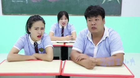 学霸王小九校园剧:老师问同学们的理想是什么?学生的表现一个比一个逗,太有趣了